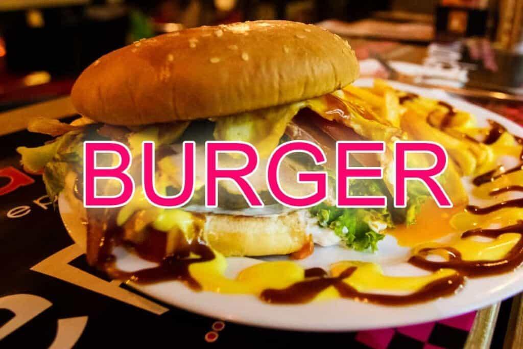 Μοναδικά Burger Delivery 24 ώρες