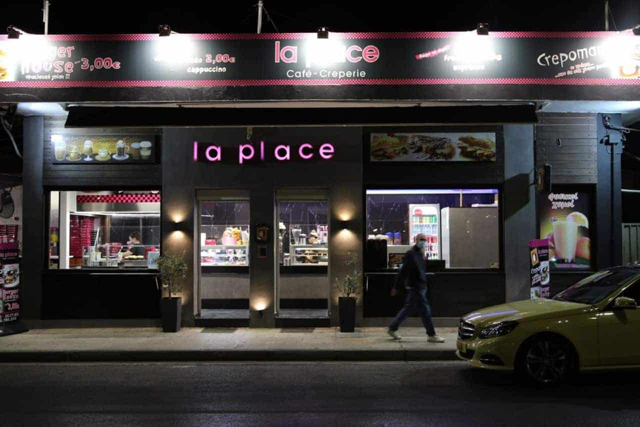 Εξωτερικός χώρος Κρεπερί La Place - Κρέπες - Καφές - Burger - Sandwich 24 ώρες το 24ωρο